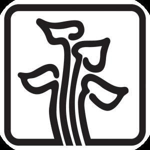 اپلیکیشن آموزش راه اندازی آکواریوم پلنت